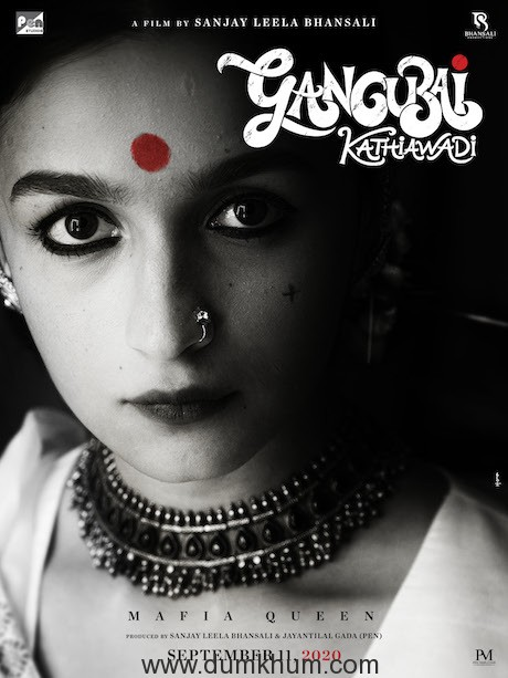 gangubai poster_