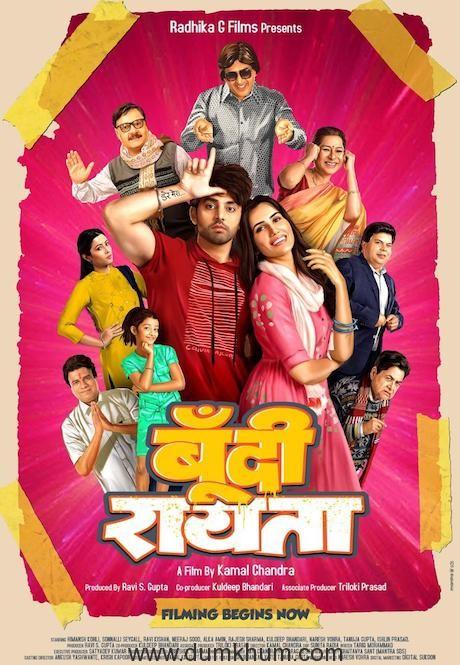 Boondi Raita - Poster Image 1