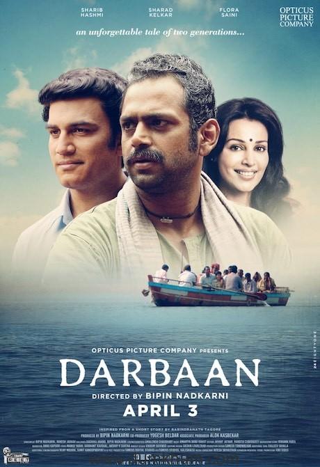 Second poster of Darbaan out now, features Sharib Hashmi, Sharad Kelkar, Flora Saini