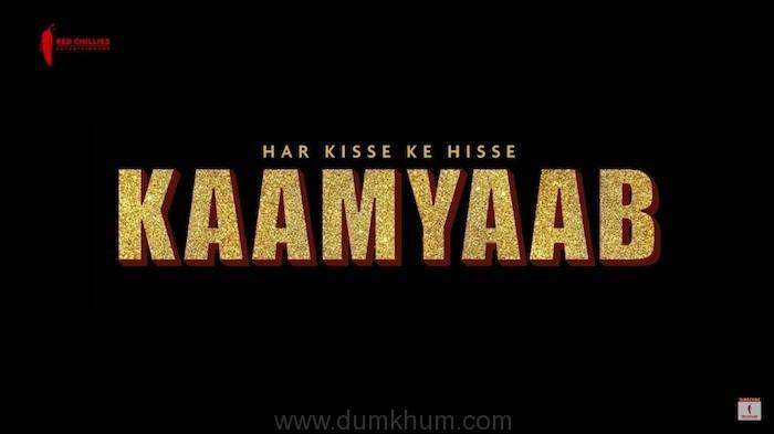 Kaamyaab