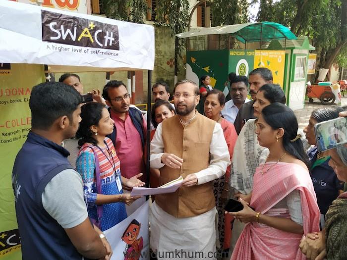 Shri Prakash Javadekar on Sanitary Pads-