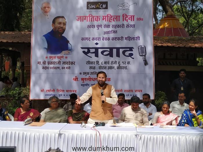 Shri Prakash Javadekar on Sanitary Pads !