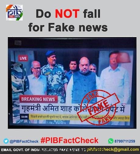 PIB Fact Check4