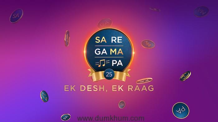 Sa Re Ga Ma Pa 25 Years Celebration - Ek Desh Ek Raag (1)