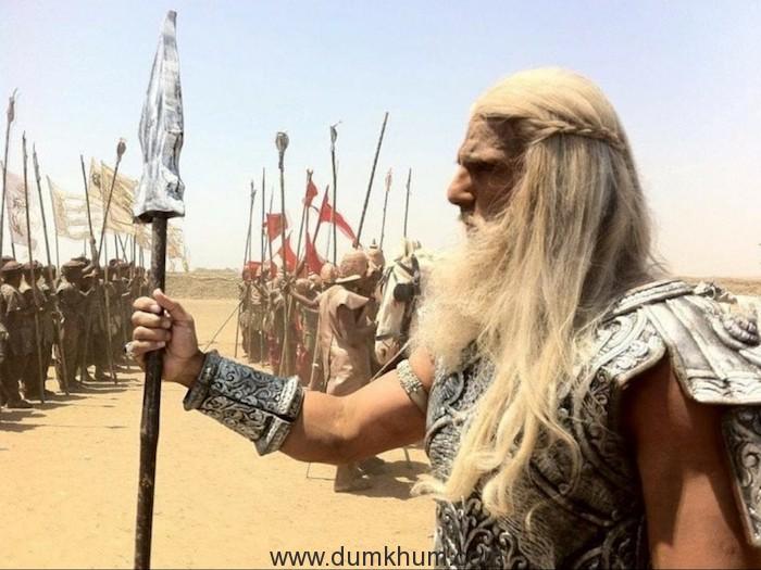 Bhishma Pitamah on Kurukshetra War ground