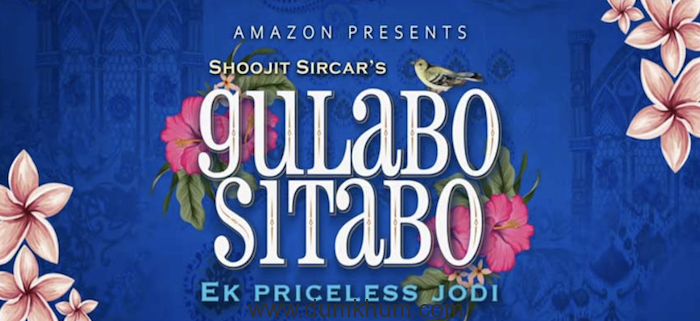 Gulabo Sitabo Trailer Cover
