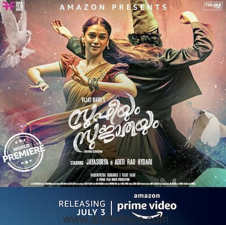 Aditi Rao Hydari & Jayasurya starrer Sufiyum Sujatayum – Trailer out now !