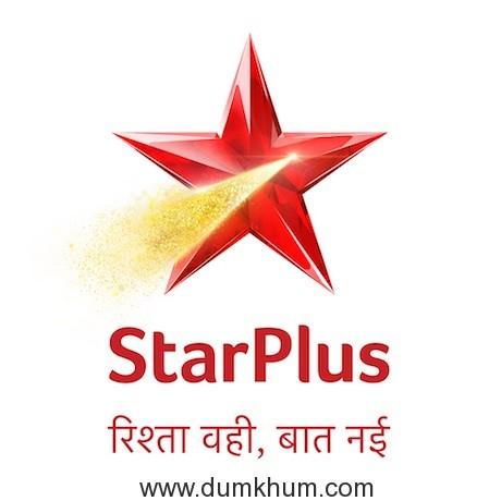 Final Star Plus Logo