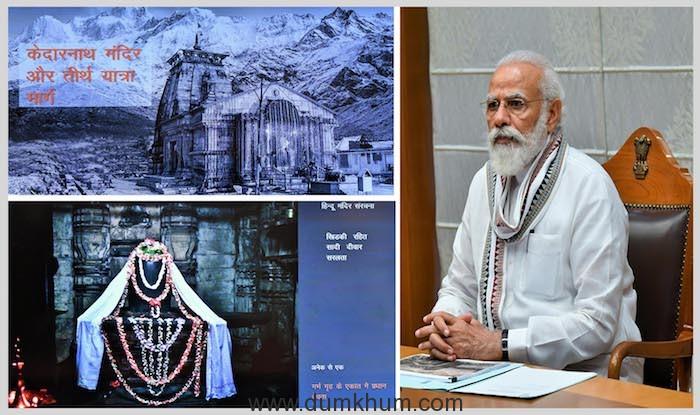 PM reviews development work at Kedarnath Dham