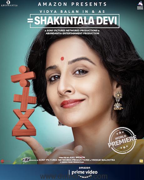 Shakuntala Devi Film Poster (5)