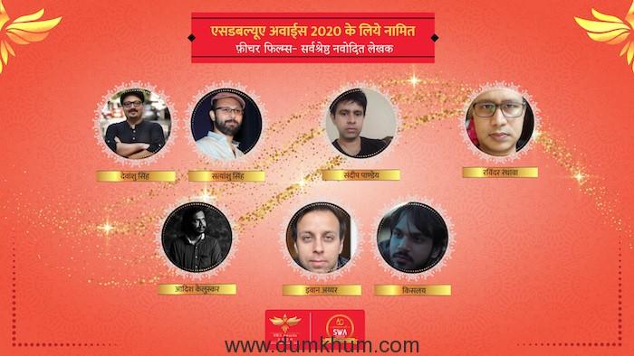 Screenwriters Association ( SWA Awards 2020 ) !