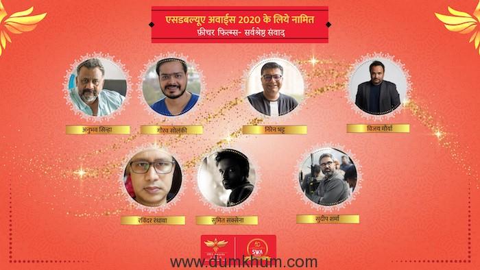 Nominee-Best-Dialogue-1920x1080-Hindi