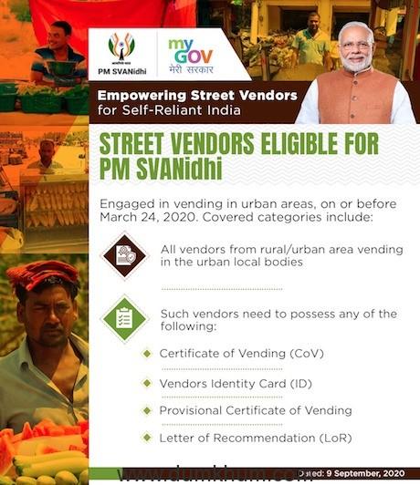 PM holds 'Svanidhi Samvaad' with street vendors from Madhya Pradesh -2
