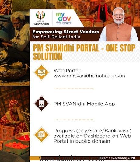 PM holds 'Svanidhi Samvaad' with street vendors from Madhya Pradesh -5
