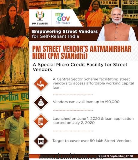 PM holds 'Svanidhi Samvaad' with street vendors from Madhya Pradesh -8