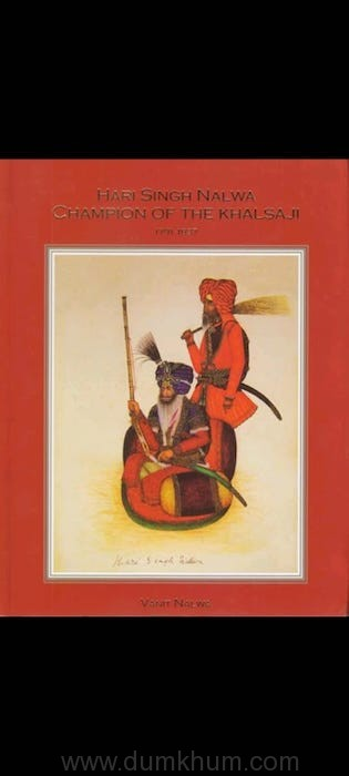 Hari Singh Nalwa's Official Biopic to be adapted in web series !