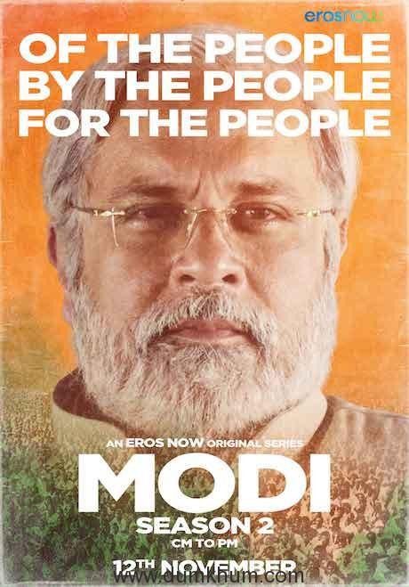 Narendra Modi from Chief Minister to Prime Minister on 12th November 2020 in Modi Season 2: CM to PM