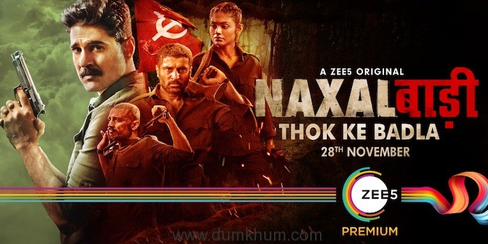 Naxalbari's character poster is so intense, it is sure to give you goosebumps