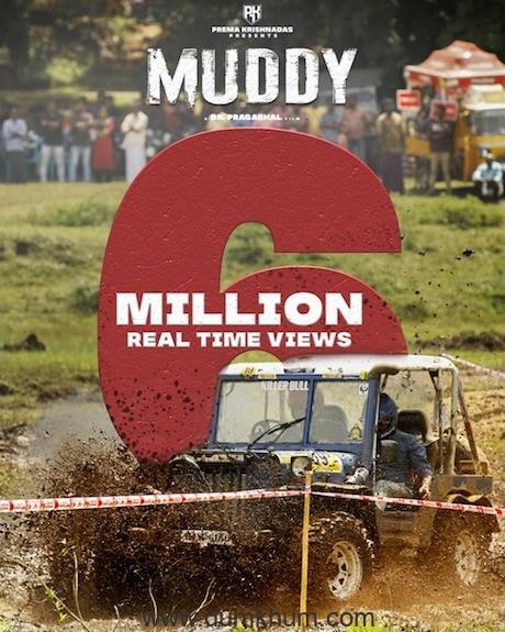Muddy teaser clocks Six Million Views