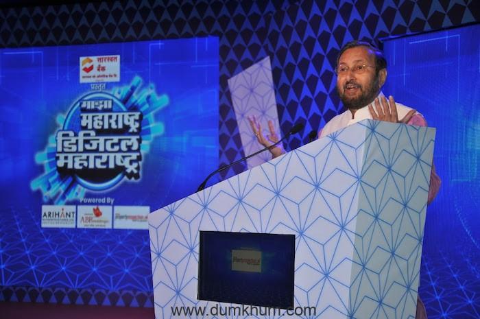 Prakash Javadekar says Digital platforms promote transparency !