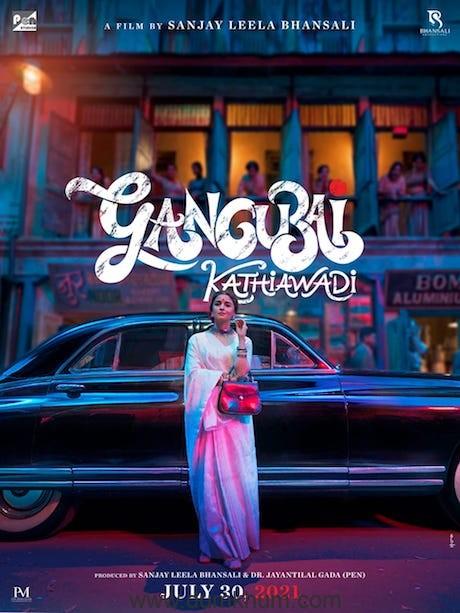 Gangubai Kathiawadi to also get an official release in Telugu!