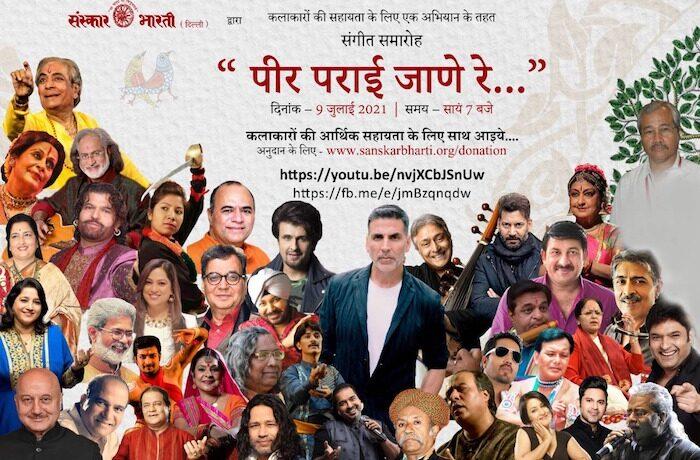 'Peer Parai Jane Re' Virtual concert raises funds for covid-hit artists