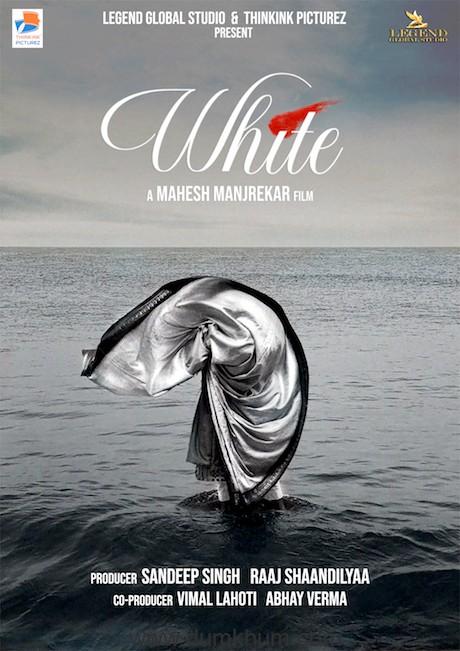 "Sandeep Singh and Raaj Shaandilyaa Join Hands for Mahesh Manjrekar's Dream Project ""WHITE"""
