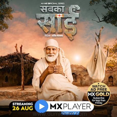 MX Player drops Sabka Sai Trailer that decodes the phenomenon of India's greatest Sufi Saint