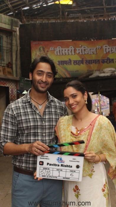 Ankita Lokhande as Archana and Shaheer Sheikh as Manav are winning hearts in ZEE5's 'Pavitra Rishta… It's never too late'